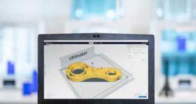 Cura یک نرم افزار پرینت سه بعدی