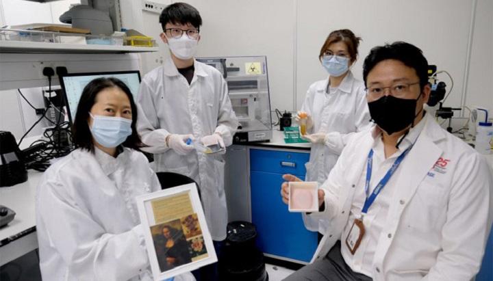 گروه تحقیقاتی دانشگاه NTU